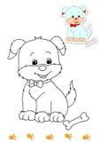 9 djur book färgläggninghunden Arkivbild