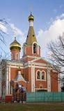 9 kyrkliga ortodoxt Arkivfoto