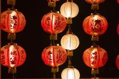 9 lanternas chinesas imagem de stock