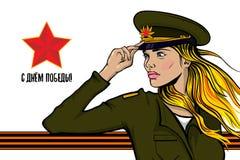 Free 9 May Great War Victory Memory Card Royalty Free Stock Images - 142167139