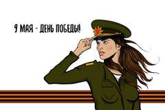 Free 9 May Great War Victory Memory Card Stock Image - 142167141