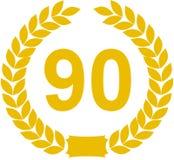 90 έτη στεφανιών δαφνών Στοκ εικόνα με δικαίωμα ελεύθερης χρήσης