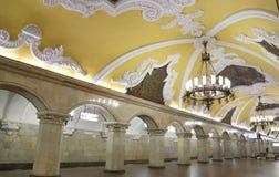 AKomsomolskayaстанцииметро(линия Koltsevaya) в Москве, России Стоковые Фотографии RF