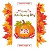 Ação de graças Day_26 Imagens de Stock Royalty Free