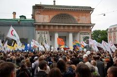 Ação do protesto em St Petersburg, Rússia Imagens de Stock