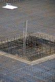Aço concreto Fotografia de Stock Royalty Free