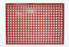 Aço do vermelho da grade Fotografia de Stock Royalty Free