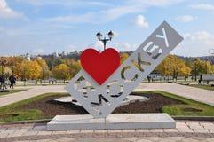 Aço eu amo Moscou no parque de Tsaritsyno Fotos de Stock