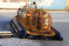 Aéroglisseur sur la glace Plan rapproché Photos stock
