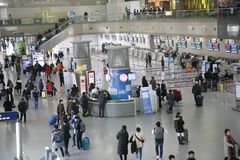 Aéroport, à Pusan, la Corée du Sud Photographie stock