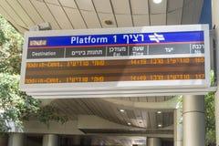 Aéroport Ben Gurion de gare ferroviaire l'israel Photos stock