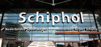 Aéroport d'Amsterdam - de Schiphol Photographie stock