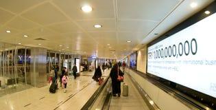 Aéroport d'Istanbul Atatürk - la bande d'arrivée Photos stock