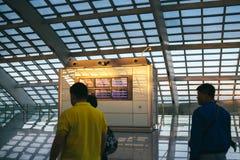Aéroport de capital de Pékin Image stock