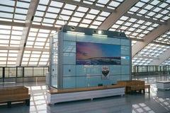 Aéroport de capital de Pékin Photographie stock libre de droits