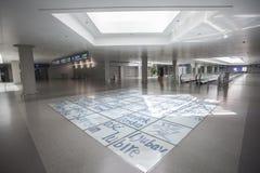 Aéroport de Changhaï Pudong Photos libres de droits