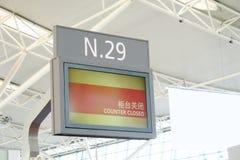 Aéroport de connexion Image stock
