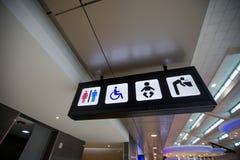 Aéroport de connexion de toilette Photographie stock libre de droits