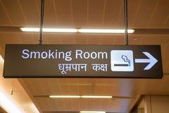 Aéroport de connexion de fumoir Image stock