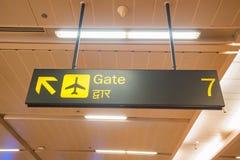 Aéroport de connexion de porte Images stock