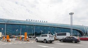 Aéroport de Domodedovo Photographie stock libre de droits