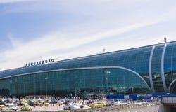 Aéroport de Domodedovo de façade moscou Image stock