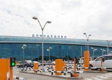 Aéroport de Domodedovo, région de Moscou Images libres de droits