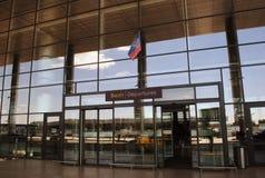 Aéroport de Donetsk sous le contrôle de séparatistes Images libres de droits