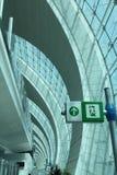 Aéroport de Dubaï Photo libre de droits