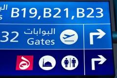 Aéroport de Dubaï de connexion de l'information Images stock