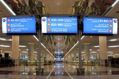 Aéroport de Dubai International Photos libres de droits
