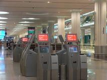 Aéroport de Dubai International aux EAU Images libres de droits