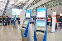 Aéroport de Dusseldorf Photographie stock