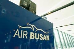Aéroport de Gimpo Photographie stock libre de droits