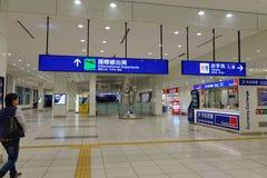 Aéroport de Haneda, Japon Images stock