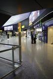 Aéroport de Heathrow - terminal 2 Image libre de droits