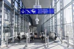 Aéroport de Helsinki, Finlande Images libres de droits