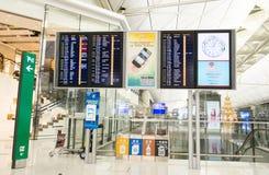 Aéroport de Hong Kong Photos libres de droits