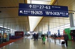 Aéroport de Kunming, Chine Images libres de droits