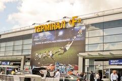 Aéroport de Kyiv   Image stock