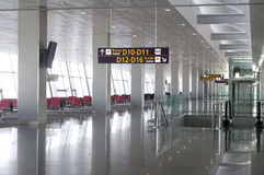 Aéroport de Kyiv, Boryspil Photo stock