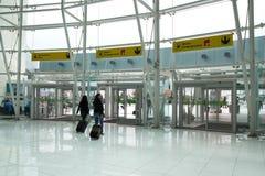 Aéroport de Lisbonne Photo libre de droits