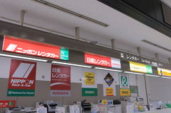 Aéroport de location Japon de Narita de bureau de location de voiture Images libres de droits