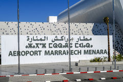 Aéroport de Marrakech Menara au Maroc Image stock
