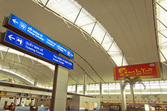 Aéroport de Minh International de chi du Vietnam Ho Photos stock