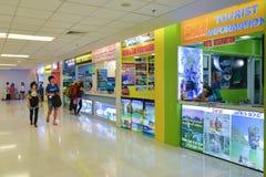 Aéroport de Phuket, Thaïlande Photographie stock