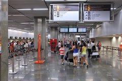 Aéroport de Rio Galeao Image stock