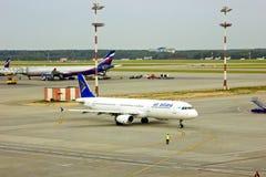 Aéroport de Russ Images libres de droits
