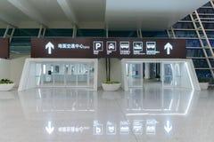 Aéroport de Shenzhen Images libres de droits