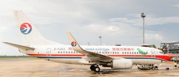 Aéroport de Siem Reap, Cambodge Image stock